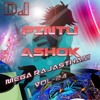 DJ ASHOK & DJ PINTU  at Nach Mhari Byan Aagra Ko Gagro Gumelo Zordar Rajasthani 2014 1 OCT New Bass Drop MixDj Ashok & Dj Pintu Call Me 7742928834