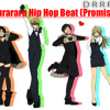 Durarara Hip Hop Beat (Promise)