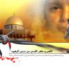 Download وائل جسار- قلبك حنين يا نبي - من البوم في حضرة المحبوب (1) Mp3