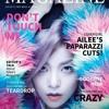 Ailee_ Sudden Illness (문득병)