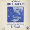 Zeved Habat (Song of Songs 2:14, mi cheberakh)