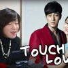 Touch Love (Tagalog Version) By Marianne Topacio