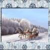 Averyan Porfiriev - Winter. Russian Troika