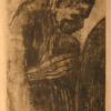Chrysanthos -  To takat nt exo apes sin psim / Kalmadı takatı ruhumun