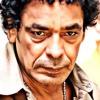 Mohamed.Mounir.Mot7ayez.2014_ محمد منير  | متحيــز