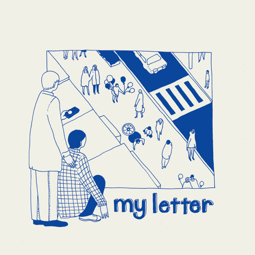 my letter - アメリカ / America