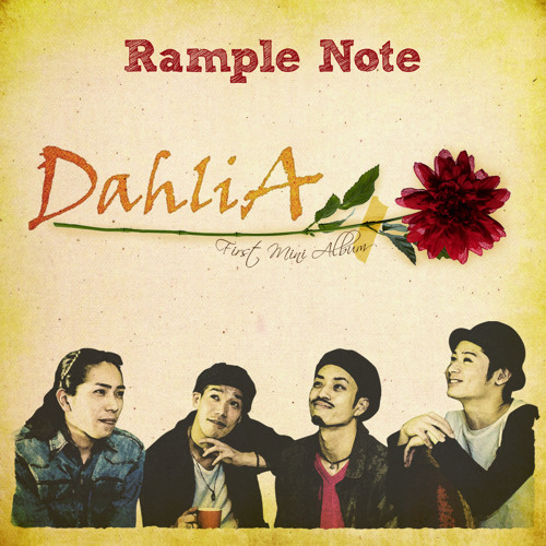 RampleNote/DahliA/Trailer