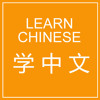 Chinese Words in the News 007 教育 education 08102014