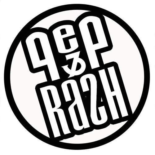Pep & Rash ft. Styline - Trendsets #2