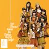 01 JKT48 - Yuuhi Wo Miteiruka  (Apakah Kau Melihat Mentari Senja) [[Rip iTunes]]