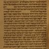 3rd Aliyah, Ex 38,27 - 29