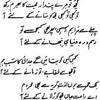 Ranjish hi sahi- Iqbal Bano