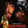 Khalnayak Theme - Ruchir Kulkarni (Dj Ruchir) - Mashup