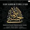Al Asma Ul Husna 99 Names Of Allah God