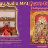 Telugu Sree Venkateswara Vratham Audio