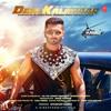 Chal Mere Ghar By Yo Yo Honey Singh