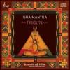 Sounds Of Isha - Desh