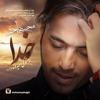 Mohsen Yahaghi - Khoda Joz To Ki Midoone