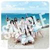 JKT48 - Summer Love Sounds Good