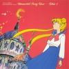 Moonlight Densetsu (Music Box)