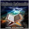 The Holy Quran - Juz 01 - English Translation @UnionIslamic (detail info)
