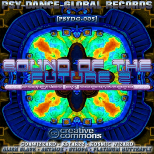 Spiritual Guide [New Release on Psy-Dance-Global Records]