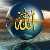 Wafiq Azizah ~ Sholatuminallah