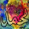 Urdu Naat( Ye Kis Ne Pukara Muhammad)Yousuf Memon In Qtv.By Visaal mp3
