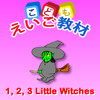 1 Little, 2 Little, 3 Little Witches 3リトル魔女 (ハロウィン)