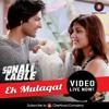 EK Mulaqat Ho - Jubin Nautiyal Sonali Cable - (4songs.PK)