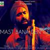 Mast (Remix)  Singer: Kanwar Grewal - (Jatt.fm)