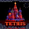 Tetris Theme A [Acoustic Cover]