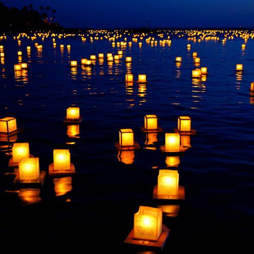 Jamaica Plain Lantern Ceremony