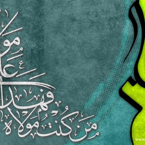 سخنراني امام موسي صدر درباره حضرت علی-قسمت سوم