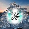 Al Munsyidin - Pembacaan Maulid Simtudduror