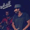 Download كداب - Mostafa Zeky prod by Rammah Mp3