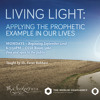 Living Light w/Sh. Faraz Rabbani (Session 1)