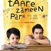 Taare Zameen Par - www.WAPOCEA
