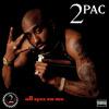 2Pac - Run Tha Streetz (feat. Michel'le & Mutah) (Original Demo Version)