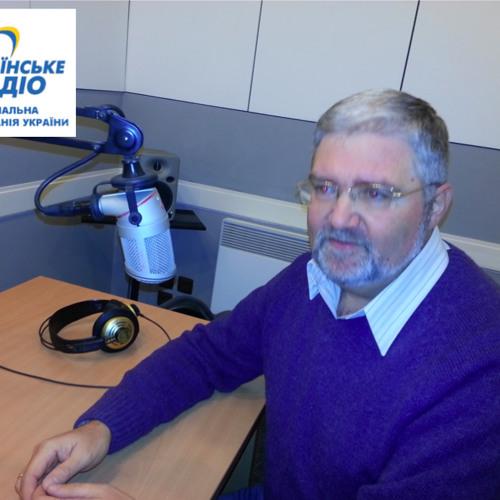 """Українське радіо_ координатор проекту """"Освіта для сталого розвитку в дії"""" Ігор СУЩЕНКО"""
