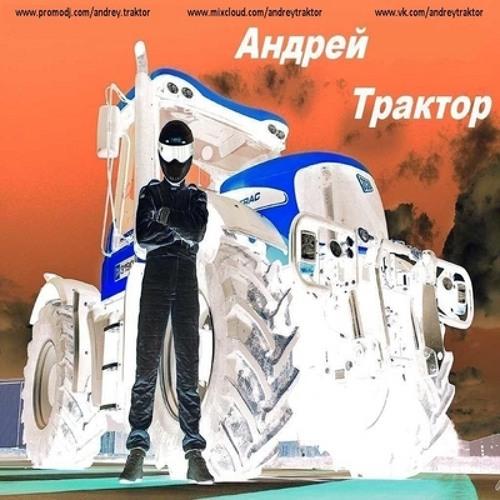 Andrey Traktor-Грусть(Demo)