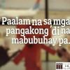 Paalam Na by Silent Sanctuary