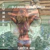Greek Mix SUMMER 2014