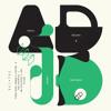 TEC115 - 1 - ADJD (ALEXI DELANO & JESPER DAHLBACK) - DON'T CONSTRAIN ME