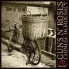 Guns N' Roses - Chinese Democracy (Mix)