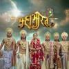 Mahabharata theme song (slow) - cover by raka