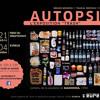 Exposition Autopsie