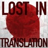 Sphera Records presents Lost In Translation - Ep. 13 with Robbie Rivera