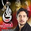 Aa Geya Mah E Muhharam - Farhan Ali Waris noha