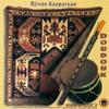Duduk-Armenian Folk-Jivan Gasparyan